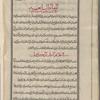 Materia medica. Arabic, fol. 283v