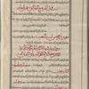 Materia medica. Arabic, fol. 284v
