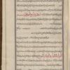 Materia medica. Arabic, fol. 285