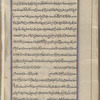 Materia medica. Arabic, fol. 286v