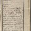 Materia medica. Arabic, fol. 287v