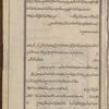 Materia medica. Arabic, fol. 288