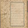Qisas al-Anbiyâ, fol. 2