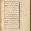 Qisas al-Anbiyâ, fol. 2v