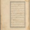 Qisas al-Anbiyâ, fol. 3