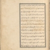 Qisas al-Anbiyâ, fol. 109