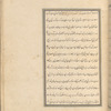 Qisas al-Anbiyâ, fol. 110