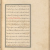 Qisas al-Anbiyâ, fol. 110v