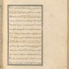 Qisas al-Anbiyâ, fol. 111v