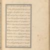 Qisas al-Anbiyâ, fol. 130v