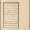 Qisas al-Anbiyâ, fol. 131v