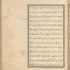Qisas al-Anbiyâ, fol. 157