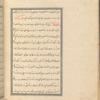 Qisas al-Anbiyâ, fol. 157v