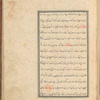 Qisas al-Anbiyâ, fol. 176