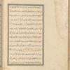 Qisas al-Anbiyâ, fol. 197v