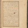 Qisas al-Anbiyâ, fol. 6v