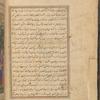 Qisas al-Anbiyâ, fol. 8v