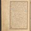 Qisas al-Anbiyâ, fol. 10