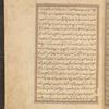 Qisas al-Anbiyâ, fol. 11