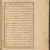 Qisas al-Anbiyâ, fol. 12v