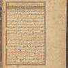 Qisas al-Anbiyâ, fol. 14v