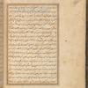 Qisas al-Anbiyâ, fol. 15v