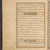 Qisas al-Anbiyâ, fol. 16