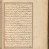 Qisas al-Anbiyâ, fol. 16v