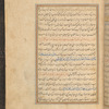 Qisas al-Anbiyâ, fol. 18