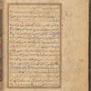 Qisas al-Anbiyâ, fol. 18v