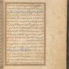 Qisas al-Anbiyâ, fol. 19v