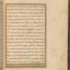 Qisas al-Anbiyâ, fol. 20v