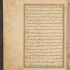Qisas al-Anbiyâ, fol. 23