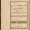 Qisas al-Anbiyâ, fol. 37