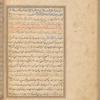Qisas al-Anbiyâ, fol. 61v