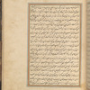 Qisas al-Anbiyâ, fol. 154