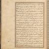 Qisas al-Anbiyâ, fol. 155