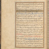 Qisas al-Anbiyâ, fol. 156