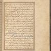 Qisas al-Anbiyâ, fol. 158v