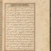 Qisas al-Anbiyâ, fol. 159v