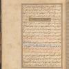 Qisas al-Anbiyâ, fol. 160