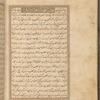 Qisas al-Anbiyâ, fol. 160v