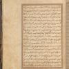 Qisas al-Anbiyâ, fol. 161