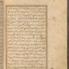 Qisas al-Anbiyâ, fol. 162v