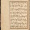 Qisas al-Anbiyâ, fol. 164