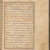 Qisas al-Anbiyâ, fol. 164v