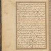 Qisas al-Anbiyâ, fol. 165