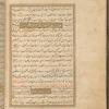 Qisas al-Anbiyâ, fol. 166v