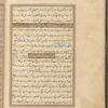 Qisas al-Anbiyâ, fol. 167v