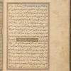Qisas al-Anbiyâ, fol. 169v
